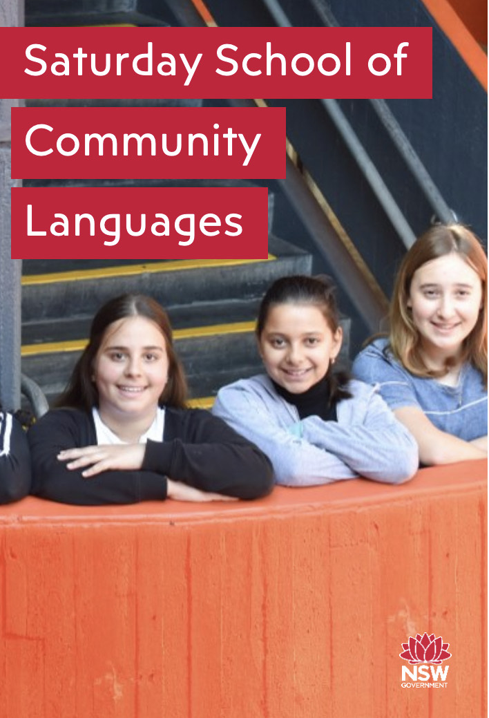 Saturday School of Community Languages Newsletter cover